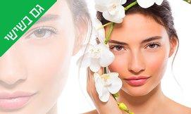 טיפולי פנים אצל ריטה קוסמטיקה