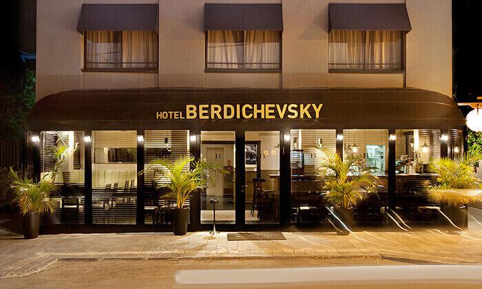 3 דיל חגיגת קיץ: עיסוי זוגי בספא ברדיצ'בסקי במלון הבוטיק הוטל בי