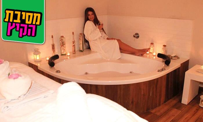 13 יום ספא ב-SeaSide SPA - מלון הרלינגטוןאשקלון
