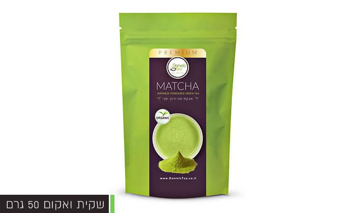 3 מאצ'ה - אבקת תה ירוק יפני