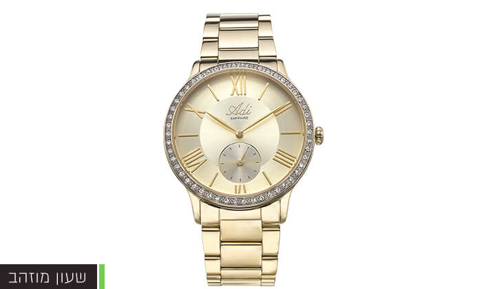 4 שעון יד Adi לאישה