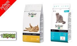 שק מזון לחתולים 15 ק