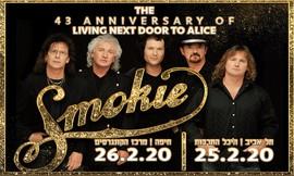 כרטיס למופע של להקת Smokie