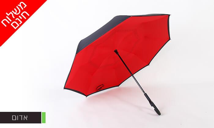 9 זוג מטריות מתהפכות שלא מטפטפות - משלוח חינם