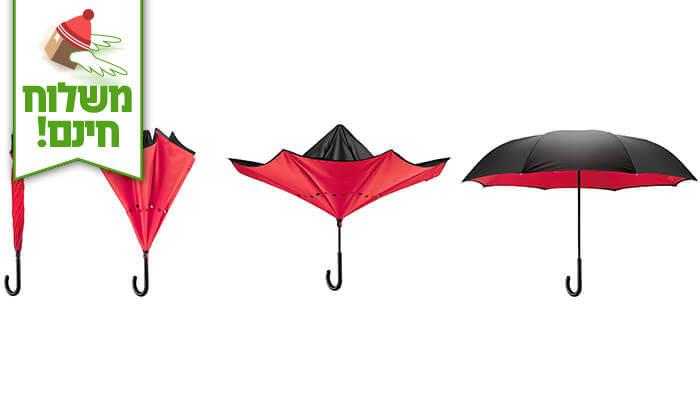 14 זוג מטריות מתהפכות שלא מטפטפות - משלוח חינם