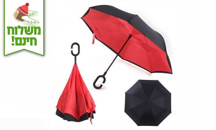 13 זוג מטריות מתהפכות שלא מטפטפות - משלוח חינם