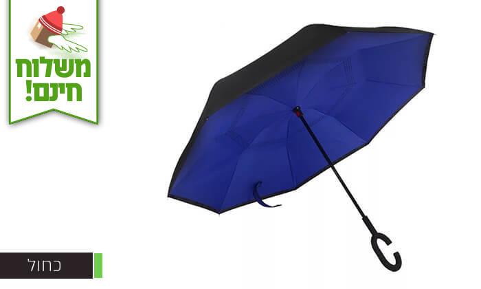 5 זוג מטריות מתהפכות שלא מטפטפות - משלוח חינם