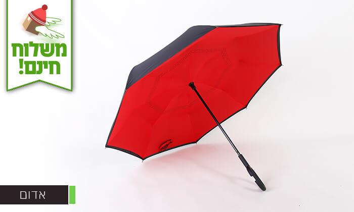 6 זוג מטריות מתהפכות שלא מטפטפות - משלוח חינם