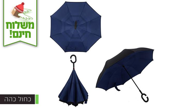 10 זוג מטריות מתהפכות שלא מטפטפות - משלוח חינם