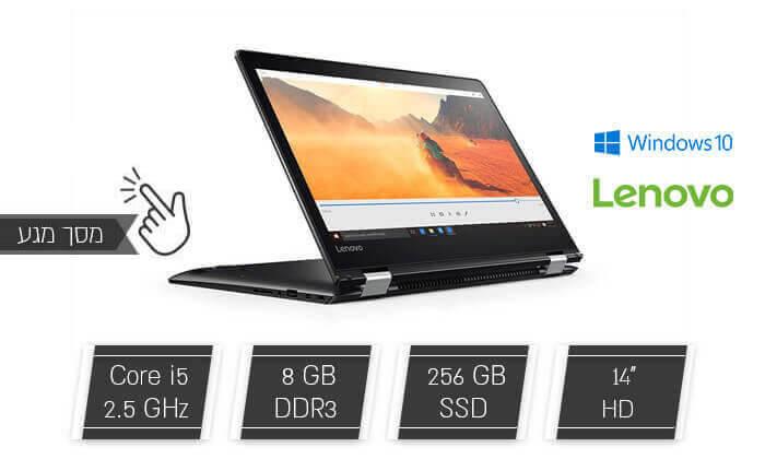 """2 מחשב נייד לנובו Lenovo עם מסך מגע """"14 - משלוח חינם!"""