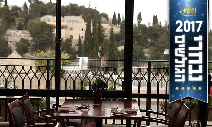 2 ארוחה זוגית במונטיפיורי הכשרה מול חומות העיר העתיקה בירושלים
