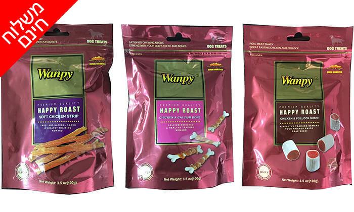 3 מארז חטיפי Wanpy לכלב - משלוח חינם!