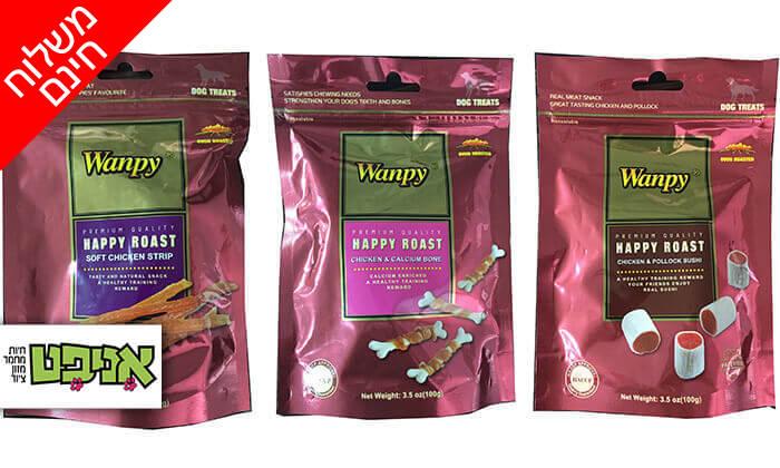2 מארז חטיפי Wanpy לכלב - משלוח חינם!
