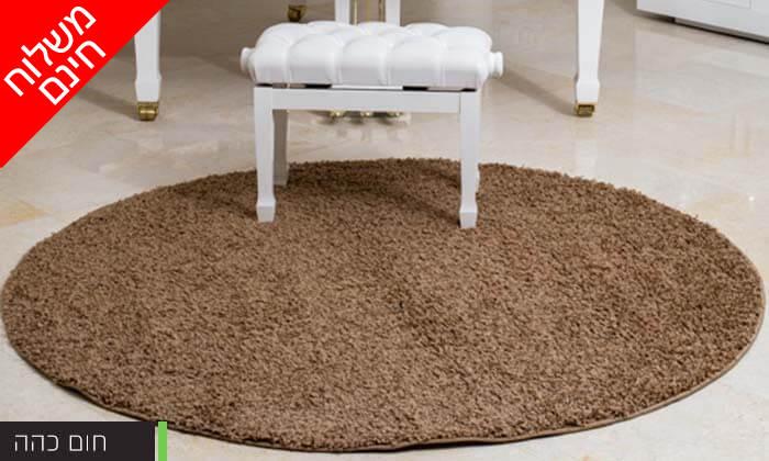3 שטיח שאגי עגול - משלוח חינם!