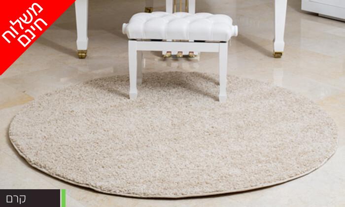 6 שטיח שאגי עגול - משלוח חינם!