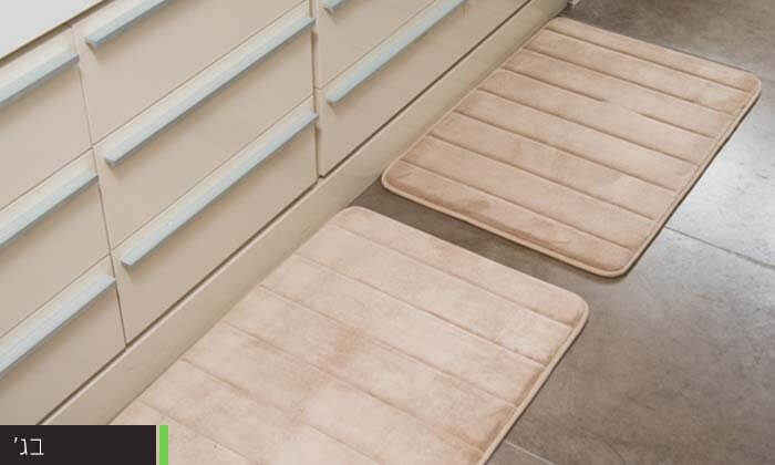 4 זוג שטיחוני אמבטיה ארגונומיים - משלוח חינם!
