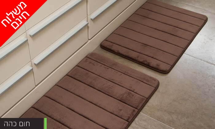 3 זוג שטיחוני אמבטיה ארגונומיים - משלוח חינם!