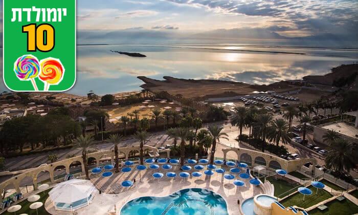2 יום כיף בספא שיזן במלון דניאל ים המלח
