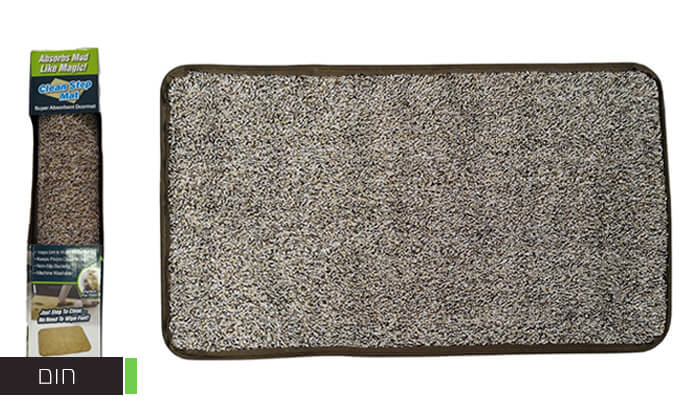 3 שטיח הקסם לבית ולחצר