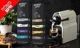 מכונת קפה Nespresso עם קפסולות