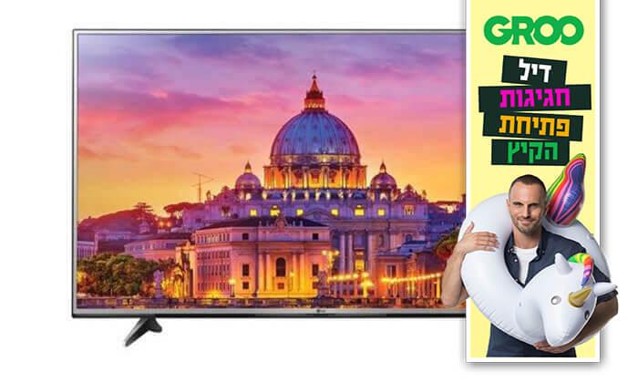 2 דיל חגיגת קיץ: טלוויזיה SMART 4K LG, מסך 65 אינץ'