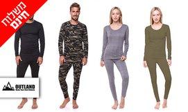 חליפה תרמית לנשים וגברים