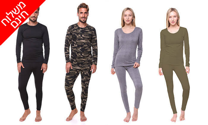 12 חליפה תרמית לנשים וגברים - משלוח חינם!