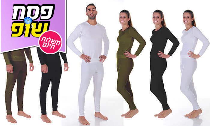 8 חליפה תרמית לנשים וגברים - משלוח חינם!
