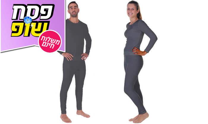 7 חליפה תרמית לנשים וגברים - משלוח חינם!