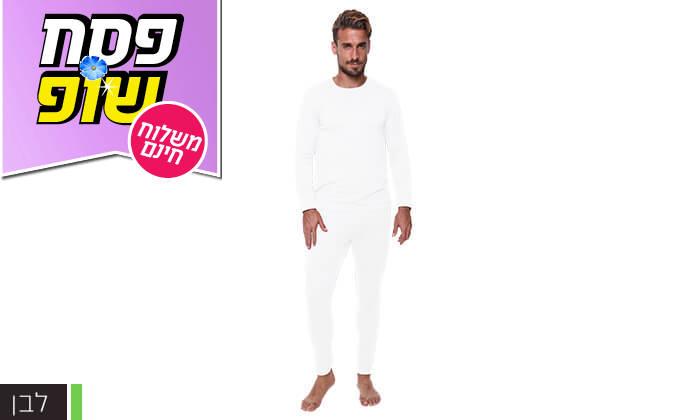 11 חליפה תרמית לנשים וגברים - משלוח חינם!